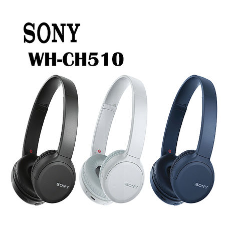 SONY WH-CH510 無線藍芽耳機 - Taiwan公司貨