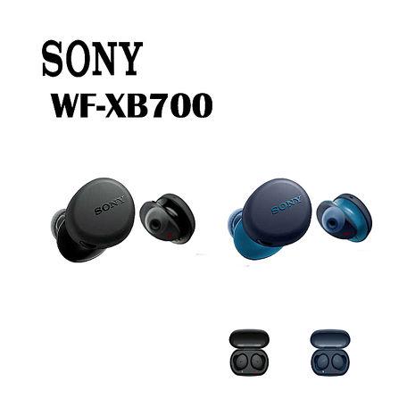 SONY WF-XB700 真無線藍牙耳機 - Taiwan公司貨