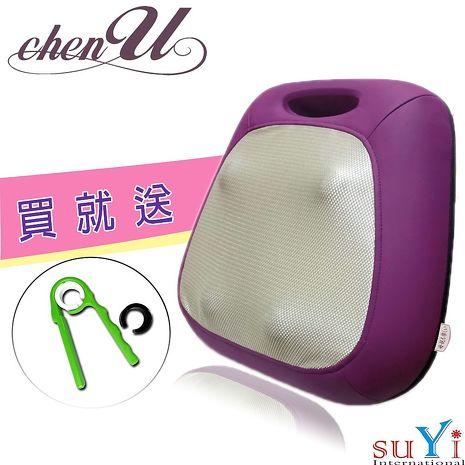 【媽媽樂】搥打按摩靠墊 CU-889A 加贈握力器 椅墊/按摩墊/靠墊/坐墊/按摩器材