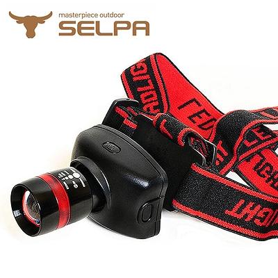 【韓國SELPA】類魚眼三段式LED頭燈