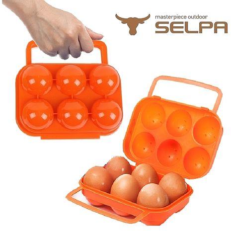 【韓國SELPA】雞蛋收納盒 (橘)