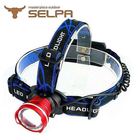 【韓國SELPA】T6LED伸縮變焦鋁合金頭燈 (紅色)