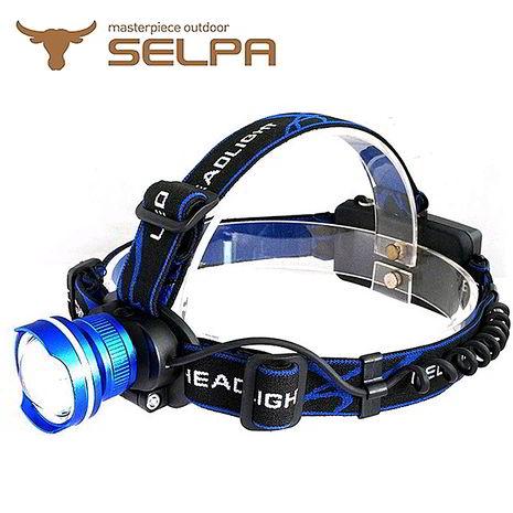 【韓國SELPA】T6LED伸縮變焦鋁合金頭燈 (藍色)