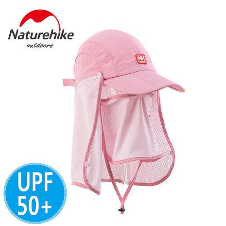 【Naturehike】UPF50+時尚款折疊速乾鴨舌帽/遮陽帽/防曬帽(粉色)