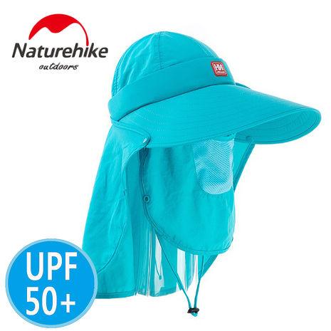 NaturehikeUPF50+氣質款速乾透氣遮陽帽/大沿帽/防曬帽(淺藍)