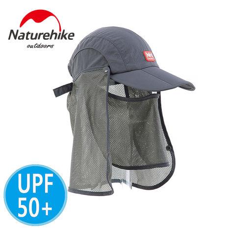 【Naturehike】UPF50+時尚款折疊速乾鴨舌帽/遮陽帽/防曬帽(灰色)