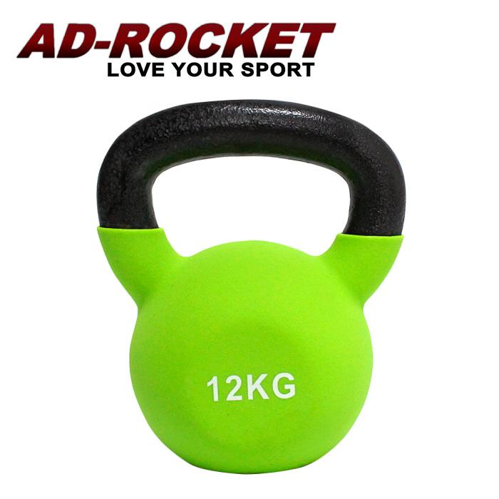 【AD-ROCKET】頂級鑄鐵壺鈴 KettleBell 12公斤 綠色