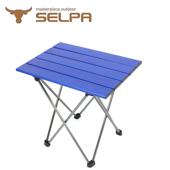 【韓國SELPA】超輕量鋁合金折疊桌/蛋捲桌(藍色 一般型)