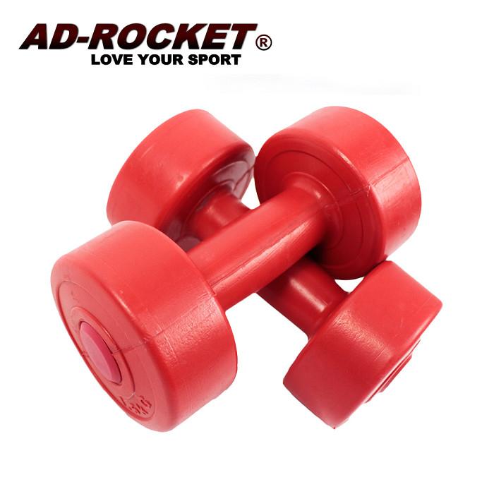 【AD-ROCKET】繽紛有氧啞鈴1.5kg兩入組(三色任選)黃色