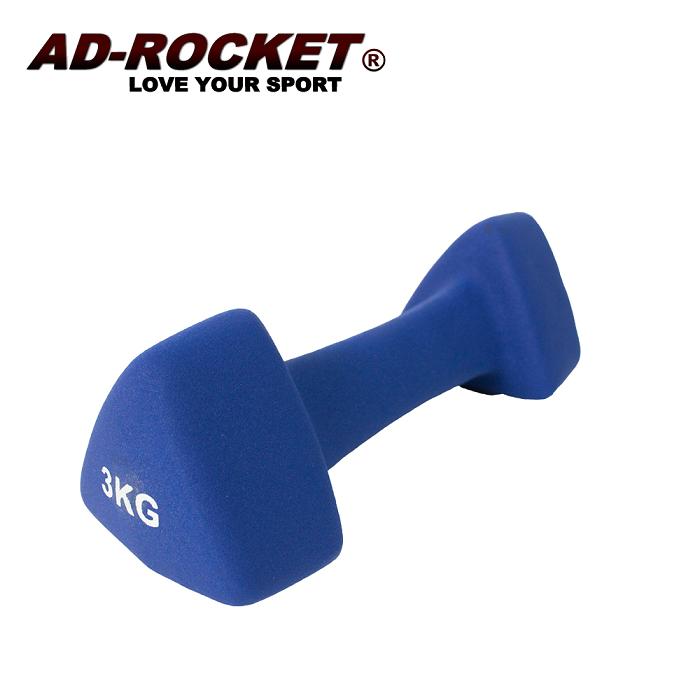 【AD-ROCKET】三角鑄鐵啞鈴 韻律啞鈴3kg 單入-app