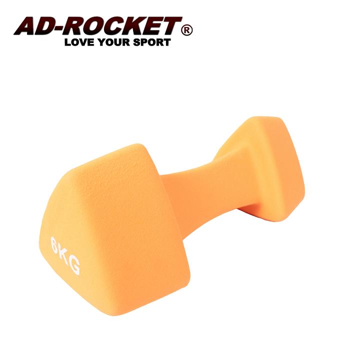 【AD-ROCKET】三角鑄鐵啞鈴 韻律啞鈴6kg 單入