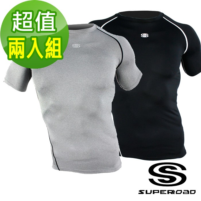 【SUPEROAD SPORTS】Muscle Support專業機能運動短袖緊身衣超值組(灰色+黑色)