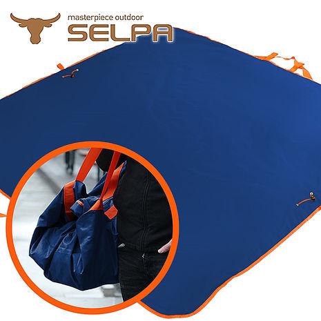 【韓國SELPA】多功能地墊萬用袋/野餐墊/地墊/工具包/野餐包(兩色任選)