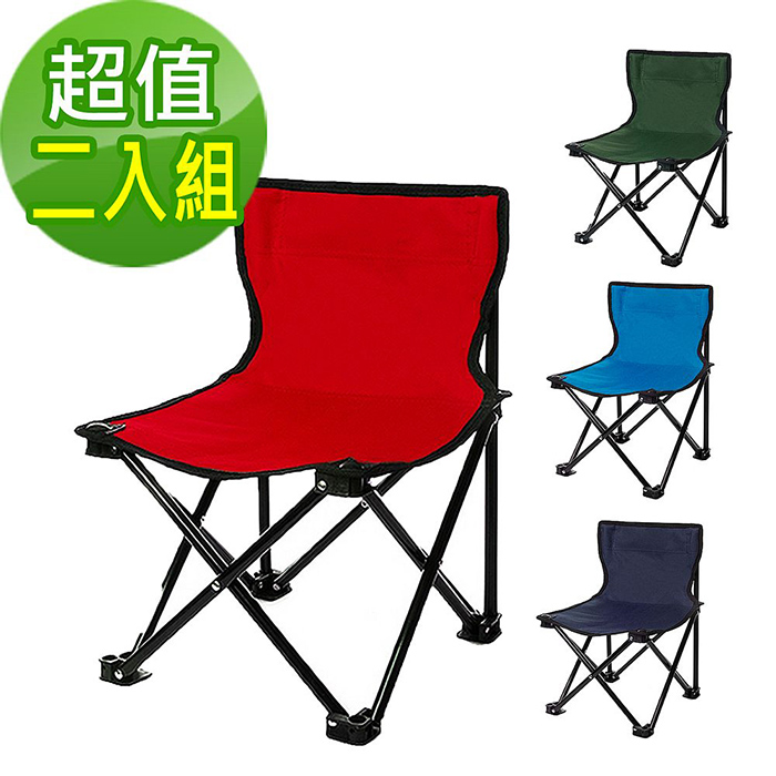 【韓國SELPA】戶外折疊靠背椅 四色任選(超值兩入組)