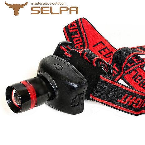 【韓國SELPA】類魚眼三段式LED頭燈-1212搶購