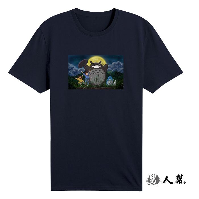 【男人幫大尺碼】夜晚龍貓圓領純棉T恤(ZB067)男裝大尺碼深藍色
