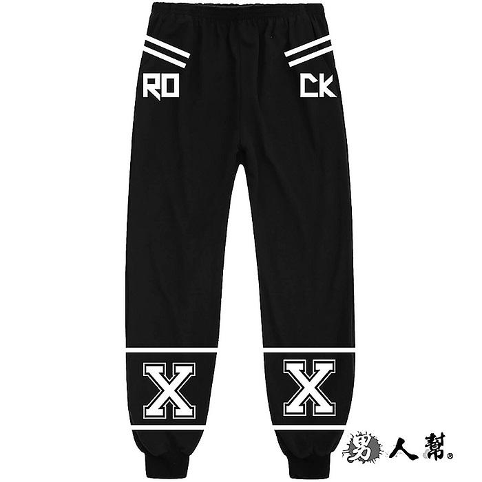 【男人幫】ROCK 雙XX加厚素面休閒棉褲(K0468)L號