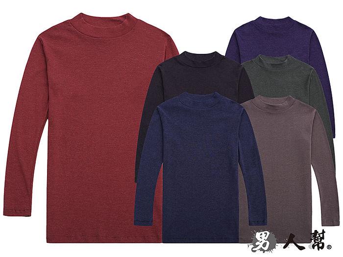 【男人幫】型男百搭素面高領長袖線衫 (T5781)丈青色M
