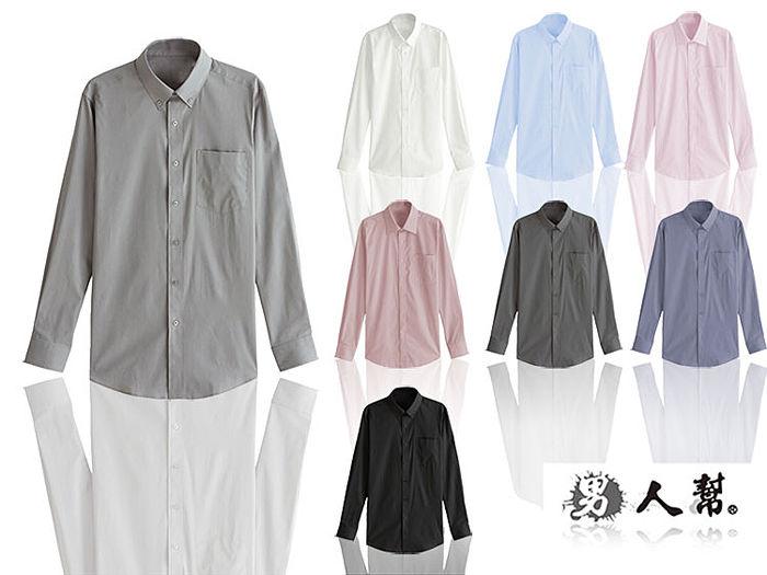 【男人幫】F0120*【商務品味素面長袖襯衫】百搭時尚風深藍色L