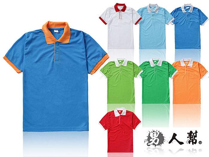 【男人幫】P0199*情侶基本款【撞色短袖翻領百搭素面POLO衫】淺藍色M號