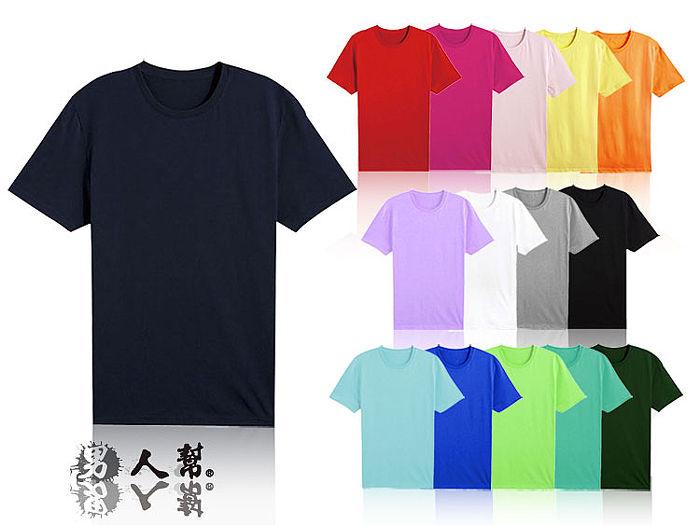 【男人幫】T0001*圓領領子加厚不變型【純棉高磅數厚款素色T恤】桃紅色XS
