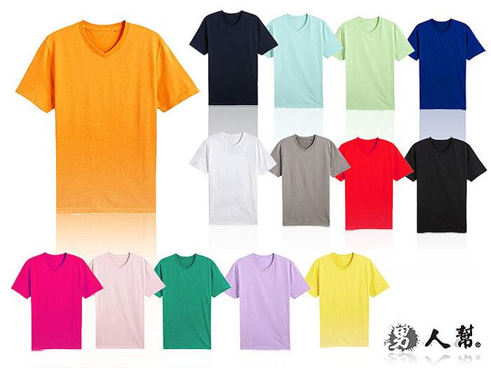 【男人幫 】T0074*不變型【厚款素色V領T恤】桃紅色M