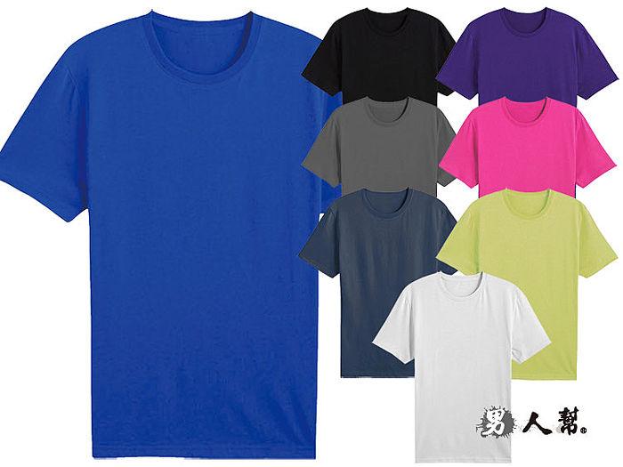 【男人幫】UV200*抗UV吸濕排汗衫【路跑專用款式百搭素面排汗T恤】黑色XS