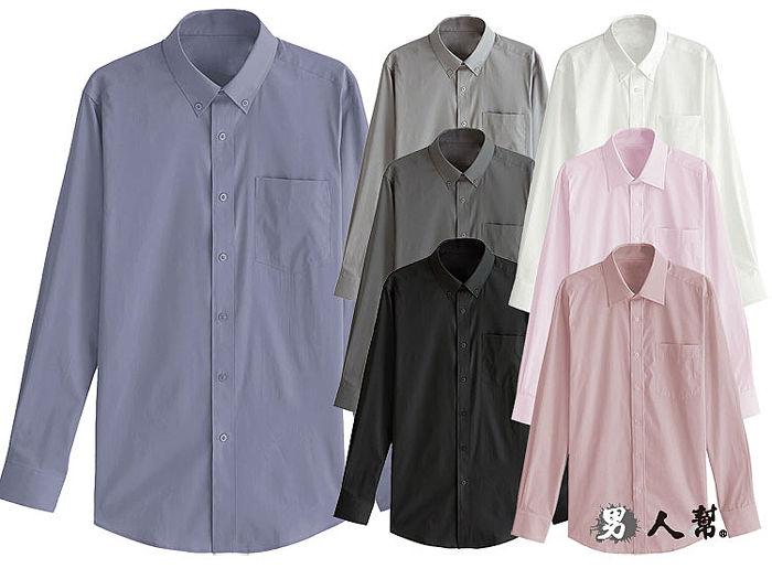【男人幫】F0130*上班族必備【商務品味素面長袖襯衫防皺款式】合身簡約搭配素面襯衫深藍色M