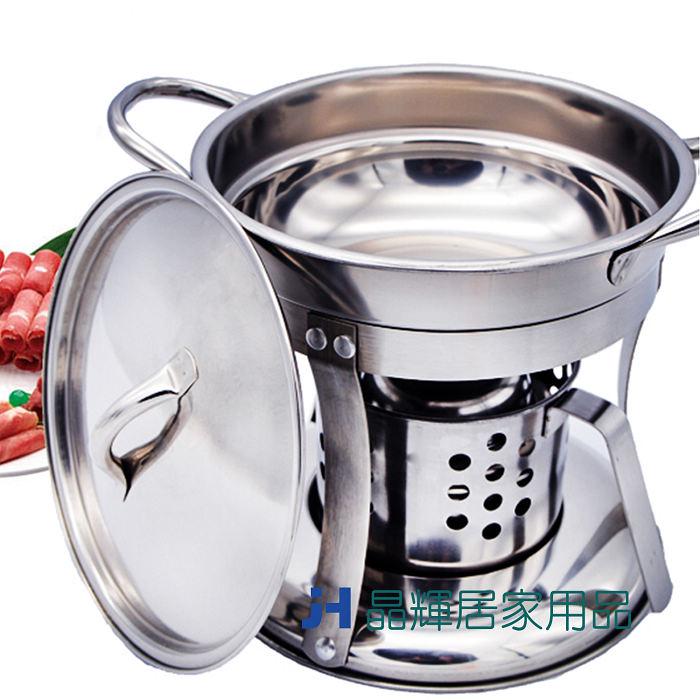 晶輝居家用品-不鏽鋼加厚固體液體酒精爐小火鍋專用戶外學生專用小火鍋自助(F1004)