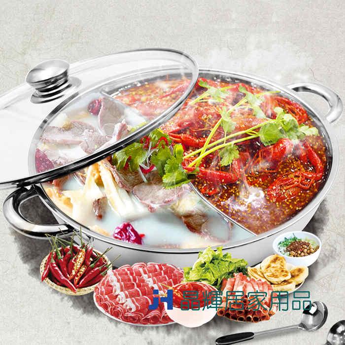 晶輝居家用品-家用電磁爐不鏽鋼鴛鴦鍋雙耳加厚火鍋專賣店販售28公分1-2人使用(F1010-28)