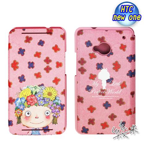 【Agex】幾米系列 HTC new one側掀立架式保護皮套- 粉紅女孩(M7001)-手機平板配件-myfone購物