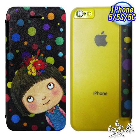【AGEX】幾米-我不是完美小孩系列 iPhone5/5S/5C掀蓋式手機皮套-俏皮女孩(I5C103)