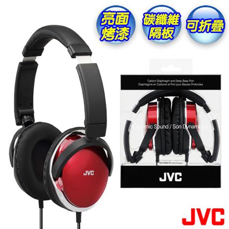 【JVC】高音質全罩式可摺疊立體聲耳機 HA-S660/R(紅色)