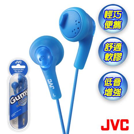 【JVC】繽紛多彩耳塞式耳機-藍色 HA-F160A