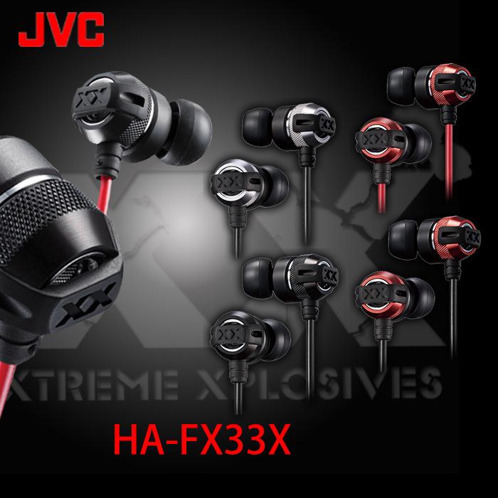 【JVC】美國熱賣回銷日本 XX系列重低音入耳式耳機 HA-FX33X