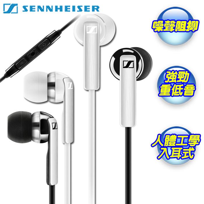 【Sennheiser】聲海 內耳式線控耳麥-智能三鍵線控麥克風適用 Android CX2.00G白