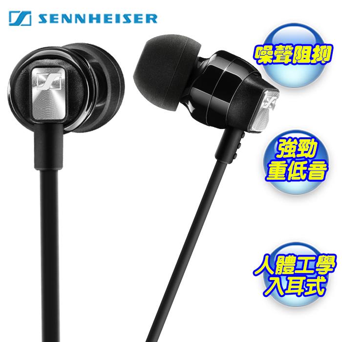 【Sennheiser】聲海耳道式耳機 CX3.00