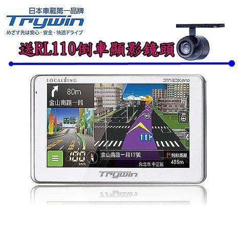 Trywin 3DX PRO~[送倒車顯影鏡頭]1080p 行車+導航 安卓介面 5 吋無線即時路況導航機