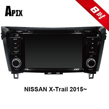 APEX NISSAN X-Trail專用 手機連動版藍芽導航電容式觸控汽車音響