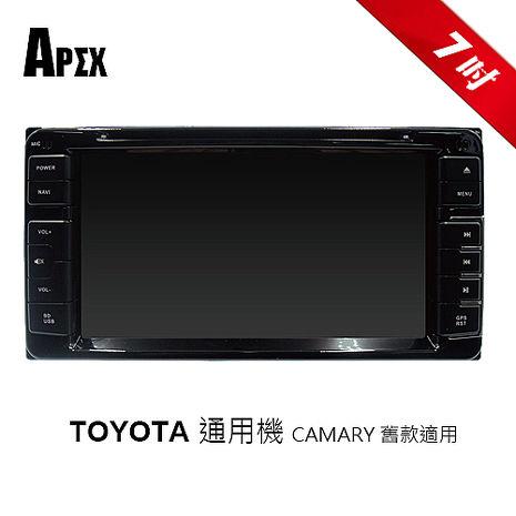 APEX TOYOTA 7吋通用機 藍芽導航觸控汽車音響