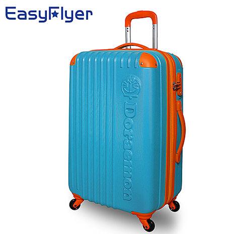 EasyFlyer 易飛翔-20吋哆啦A夢撞色系列加大行李箱-土耳其藍