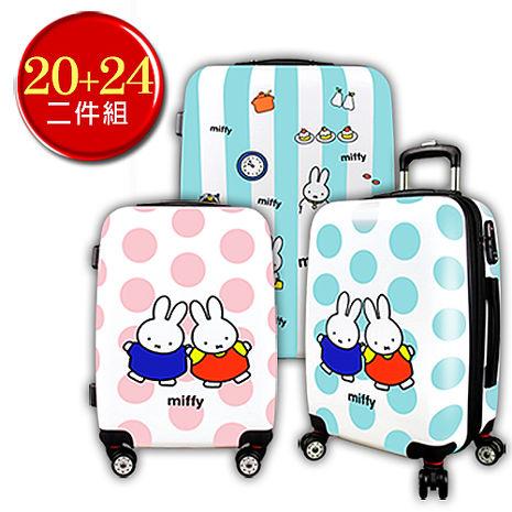 EasyFlyer 易飛翔-20+24吋米飛兔系列兩件組行李箱