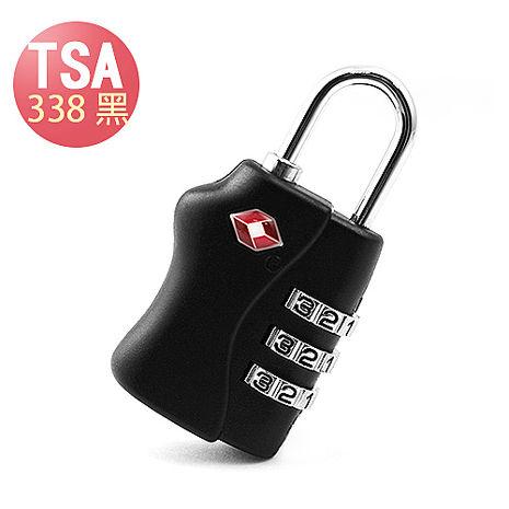 【EasyFlyer 易飛翔】TSA LOCK海關鎖 曲線款 (TSA338)