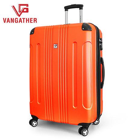 VANGATHER 凡特佳-24吋ABS城市街角系列行李箱-繽紛橘