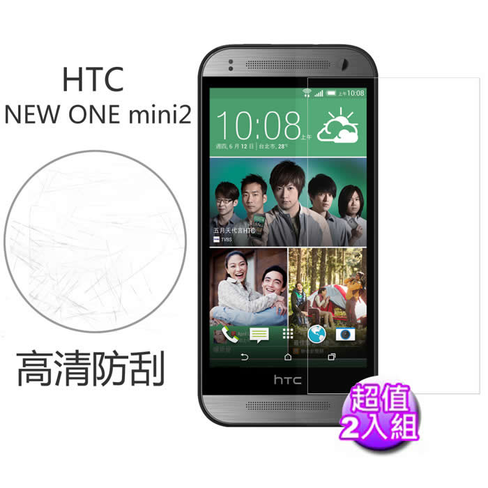 【Myshell】 HTC New One mini2 高清防刮保護貼-2入組-手機平板配件-myfone購物