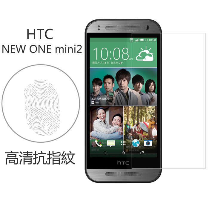 【Myshell】HTC New One mini2 高清抗指紋保護貼-手機平板配件-myfone購物