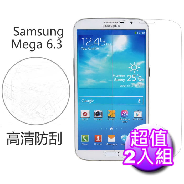 【Myshell】Samsung Galaxy Mega 6.3 高清防刮保護貼-2入組