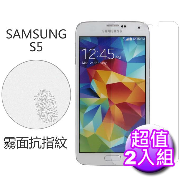【Myshell】Samsung Galaxy S5 霧面抗指紋保護貼-2入組-手機平板配件-myfone購物