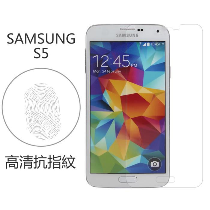 【Myshell】Samsung Galaxy S5 高清抗指紋保護貼