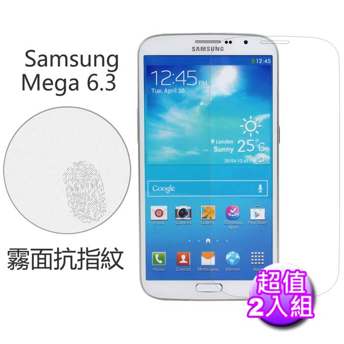 【Myshell】Samsung Galaxy Mega 6.3 霧面抗指紋保護貼-2入組